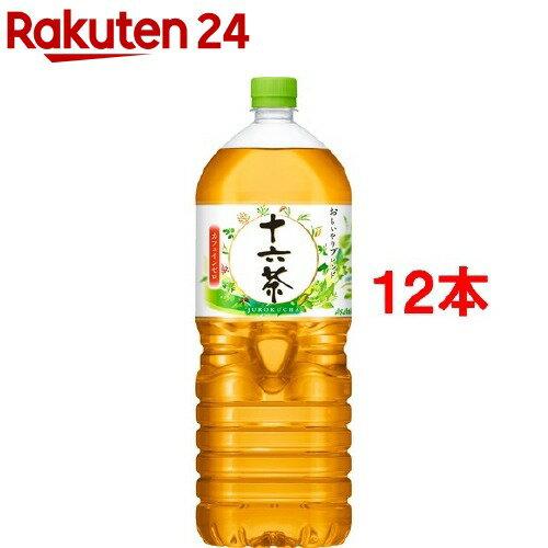 十六茶(2L*12本)【十六茶】[ノンカフェイン お茶 十六茶 2l アサヒ飲料]【送料無料】
