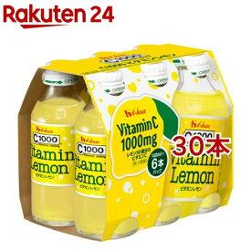 C1000 ビタミンレモン(140mL*30本セット)【C1000】