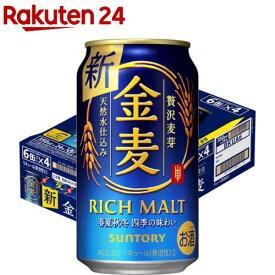 サントリー 金麦(350ml*24本入)【2sh24】【金麦】[新ジャンル 第三のビール]