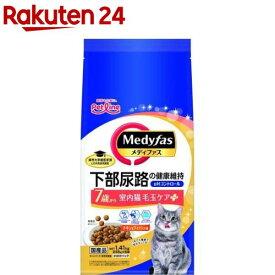メディファス 室内猫 毛玉ケアプラス 7歳から チキン&フィッシュ味(235g*6袋)【メディファス】[キャットフード]