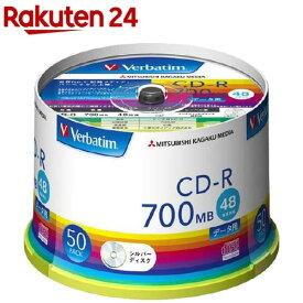 バーベイタム CD-R データ用 1回記録用 700MB 48倍速 SR80FC50V1(50枚入)【バーベイタム】