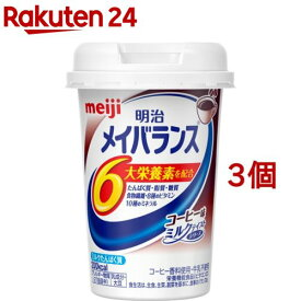 メイバランスミニ カップ コーヒー味(125ml*3コセット)【meijiAU07】【meijiAU07b】【メイバランス】
