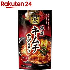 濃厚 キムチチゲ用スープ 辛口(750g)