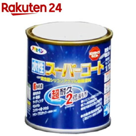 アサヒペン 水性スーパーコート ブリックレッド(1/12L)【アサヒペン】