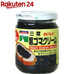三育 黒ゴマクリーム(190g)【イチオシ】【三育フーズ】