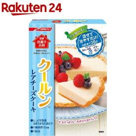 日清お菓子百科 クールン レアチーズケーキ(110g)【日清】