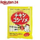 光食品 チキンコンソメ(10g*8袋入)【イチオシ】