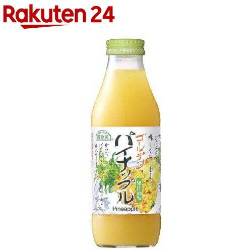 マルカイ 順造選 ゴールデンパイナップル 果汁100%(500mL)【順造選】