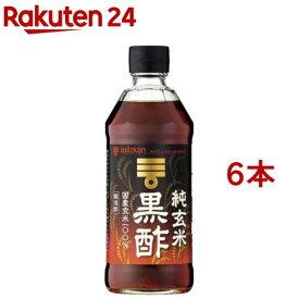 ミツカン 純玄米黒酢(500ml*6本セット)【ミツカン】