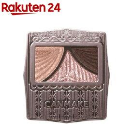 キャンメイク(CANMAKE) ジューシーピュアアイズ 01 クラシックピンクブラウン(1.2g)【キャンメイク(CANMAKE)】
