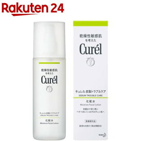 キュレル 皮脂トラブルケア 化粧水(150ml)【キュレル】