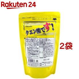 【訳あり】クエン酸です!(300g*2袋セット)【ミナミヘルシーフーズ】