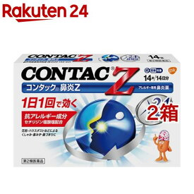 【第2類医薬品】コンタック鼻炎Z (セルフメディケーション税制対象)(14錠*2箱セット)【コンタック】