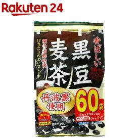 ぎょくろえん 香ばしい黒豆麦茶(8g*60袋入)【ぎょくろえん】