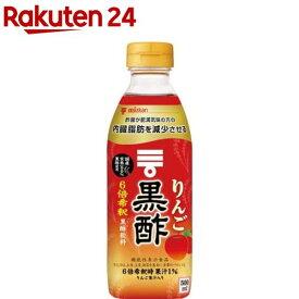 ミツカン りんご黒酢(500ml)【spts1】