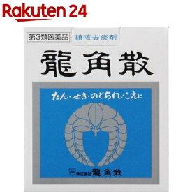 【第3類医薬品】龍角散(90g)【KENPO_11】【龍角散】