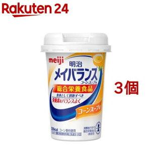 メイバランスミニ カップ コーンスープ味(125ml*3コセット)【メイバランス】