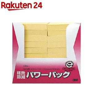 ポスト・イット 経費節減再生紙パワーパック 6562-Y(100枚*20パッド)