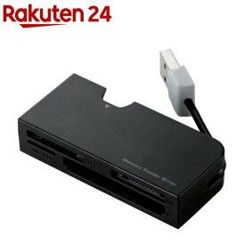 エレコム メモリリーダライタ ケーブル収納 SD microSD CF対応 ブラック MR-K013BK(1個)
