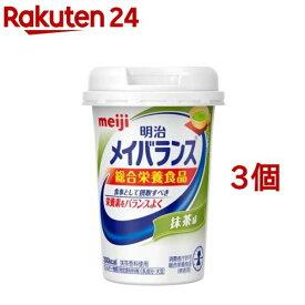 メイバランスミニ カップ 抹茶味(125ml*3コセット)【meijiAU07】【meijiAU07b】【メイバランス】