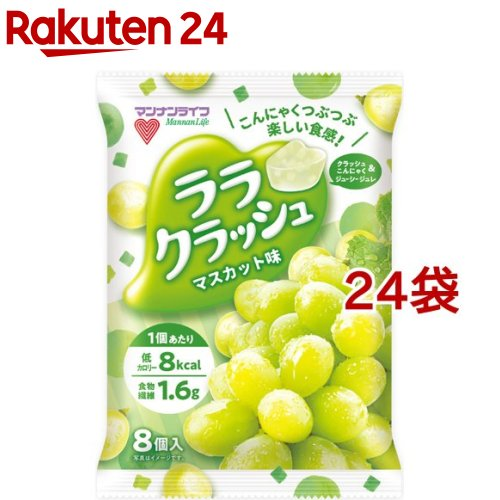 蒟蒻畑ララクラッシュマスカット味