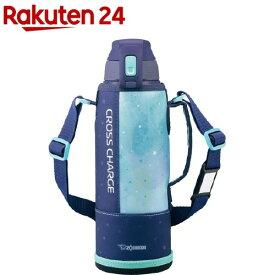 象印 ステンレスクールボトル 1.0L SD-FB10-AG ネイビーミント(1個)【象印(ZOJIRUSHI)】