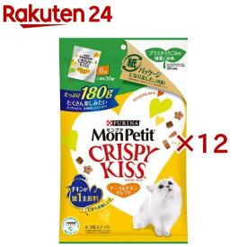 モンプチ クリスピーキッス チーズ&チキンセレクト(180g*12袋セット)【dalc_monpetit】【qqy】【モンプチ】
