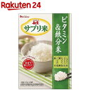 新玄 サプリ米 ビタミン・鉄分(25g*2袋入)【イチオシ】【新玄】