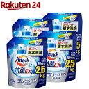 アタック3X 洗濯洗剤 つめかえ用 メガサイズ 梱販売用(2.5kg*4袋入)【アタック】