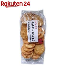米どころみちのくせんべい しょうゆ(110g)【味泉】
