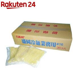 業務用 盛岡冷麺 #16(160g*30袋入)