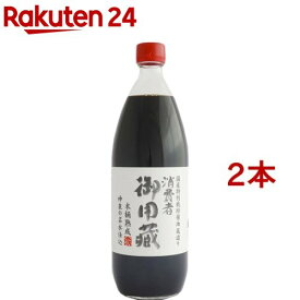 ヤマキ 国産特別栽培醤油 蔵造り 濃口タイプ(1L*2本セット)【消費者御用蔵】