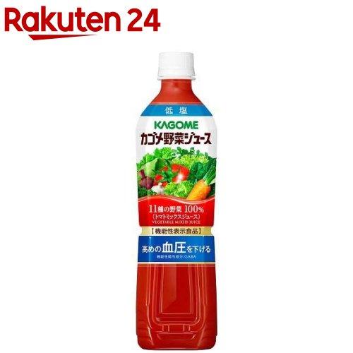 カゴメ 野菜ジュース低塩 スマート(720mL*15本入)【カゴメジュース】【送料無料】