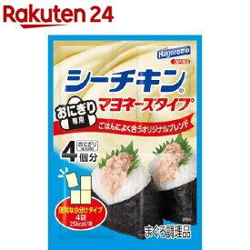 シーチキン マヨネーズタイプ しょうゆ味(10g*4袋入)【シーチキン】