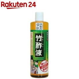 竹酢液(320ml)【自然派くらぶ】