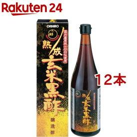 熟成玄米黒酢(720ml*12本セット)【オリヒロ】