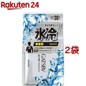 ギャツビー アイスデオドラント ボディペーパー 無香料(30枚入*2コセット)【gtb01】【GATSBY(ギャツビー)】