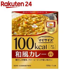 マイサイズ 和風カレー(100g)【マイサイズ】
