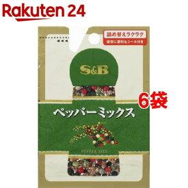 S&B ペッパーミックス 袋入り(11g*6袋セット)