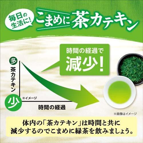 伊藤園おーいお茶抹茶入り緑茶
