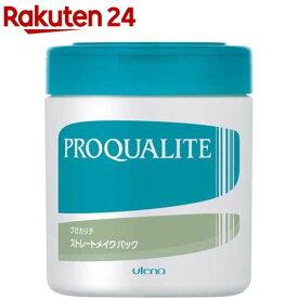 プロカリテ ストレートメイクパックc ラージ(440g)【rainy_6】【プロカリテ】