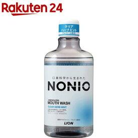 ノニオ マウスウォッシュ クリアハーブミント(600ml)【u9m】【ノニオ(NONIO)】