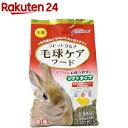 ミニアニマン ウサギの毛球ケアフード(300g*6袋入)【ミニアニマン】