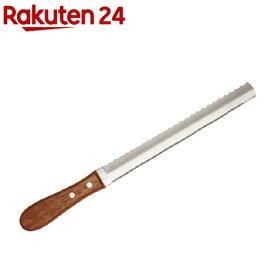 両刃のパン切(1本入)【zaiko_01】