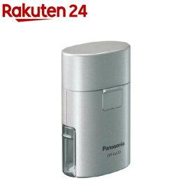 ポケット吸入器 シルバー EW-KA30-S(1台)
