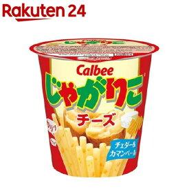 じゃがりこ チーズ(58g)【じゃがりこ】