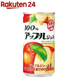 サンガリア 100%アップルジュース(190g*30本)