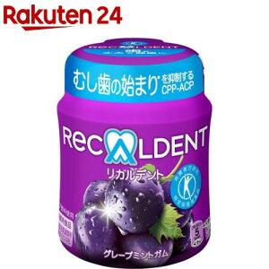 リカルデント グレープミントガム ボトル(140g)【spts11】【リカルデント(Recaldent)】[おやつ]