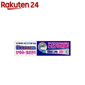 【第(2)類医薬品】ラクピオンEXゲル(18g)【ラクピオン】