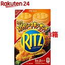 リッツ スパイシーチキンサンド(160g*3箱セット)【リッツ】